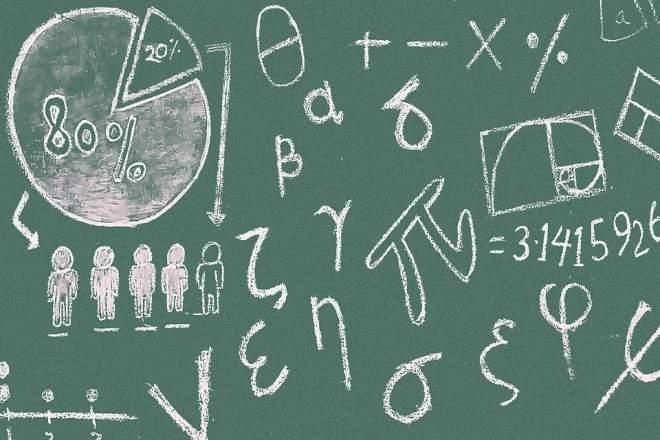黒板に書かれた図形と記号