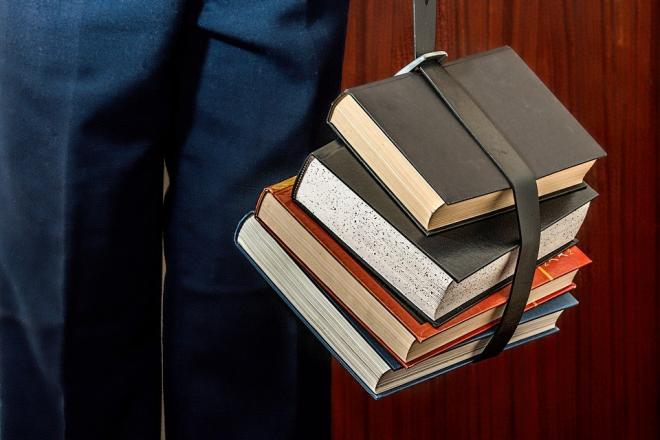 何冊かの本